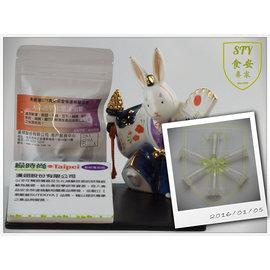 食安 STY過氧化氫^(雙氧水^) 檢驗管^(5入裝 魚翅燕窩豆製品過氧化氫檢驗^)