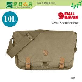 ~綠野山房~Fjallraven 瑞典 小狐狸 Ovik Shoulder Bag 肩背包