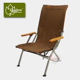探險家戶外用品㊣25285 Outdoorbase 和風-高背竹手把椅-咖啡 竹手把鋁合金椅 休閒椅 折疊椅 導演椅 摺疊椅 非Snow Peak LV-090