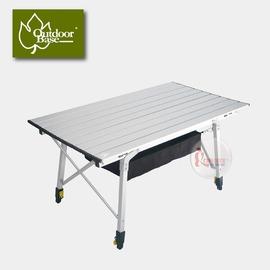 探險家戶外用品㊣25568 Outdoorbase 八爪魚鋁合金蛋捲桌 (M) 110x70CM 鋁捲桌 折合桌折疊桌