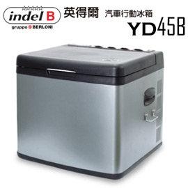 探險家戶外用品㊣YD45B義大利 Indel B 行動冰箱45L。45公升汽車行動電冰箱 冰桶冰筒 德國壓縮機 YD45B (非WAECO