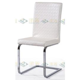 ~台中承鑫傢俱~ UH~B444~16奧斯汀白色餐椅