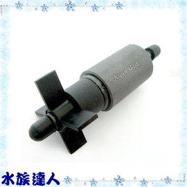 【水族達人】台灣製造Rio《沉水馬達專用軸心扇葉.400型》