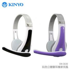 KINYO 耐嘉 EM~3630 玩色耳機麥克風 耳罩式 立體聲 Skype 視訊 RC語