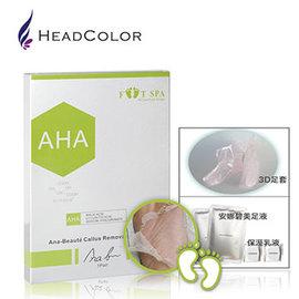 HeadColor 3D微光澤足部白皙去角質脫皮嫩膜^(美膚儀 美顏儀 美容儀 面膜 足膜