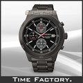 【時間工廠】全新原廠正品 SEIKO 全黑三眼計時錶 SKS437P1