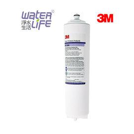【淨水生活】《3M》公司貨 DWS1500 除鉛型濾心【0.5微米】【NSF42/53認證】