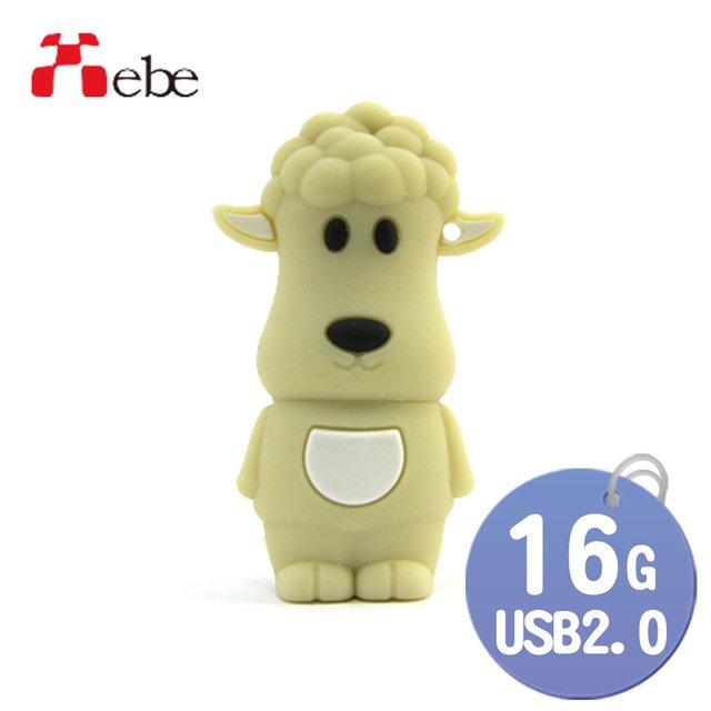 Xebe集比 8G 羊咩咩 USB隨身碟