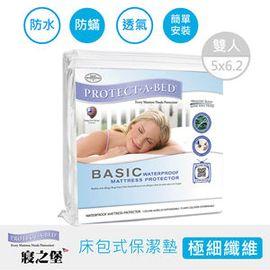 嬰兒車扶手置物袋 (V-B229)