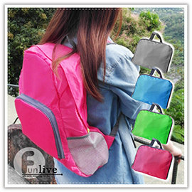 【Q禮品】A2499 韓系摺疊後背包/可收納環保購物袋/雙肩後背包/旅行袋/折疊收納袋/包中包