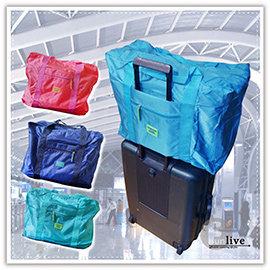 【Q禮品】B2500 韓系登機旅行袋/收納袋/防潑水行李袋/行李箱/登機箱/手提行李包/購物袋/大容量收納旅行箱