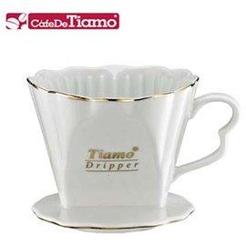 Tiamo 102 皇家描金陶瓷 咖啡濾器 1~4人 HG3027