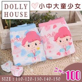 Dolly House ○朵俐屋○ ~TD6911~MIT 製~GIRL女童^~芭蕾舞女孩