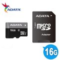 【HD 3C】威剛ADATA Micro SDHC Premier UHS-I U1 16