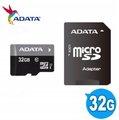 ~HD 3C~ 威剛ADATA Micro SDHC Premier UHS~I U1 3