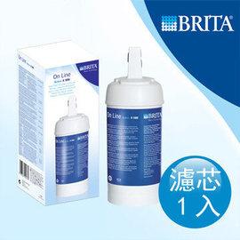 【德國BRITA】On Line P1000 硬水軟化型濾芯一入【3期0利率】