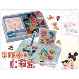 麗嬰兒童玩具館~麗嬰國際公司貨-EPOCH DIY水串珠-夢幻星星水串珠(含底盤及水串珠筆)