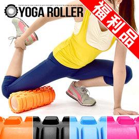 33公分EVA顆粒瑜珈滾輪(展示品)C109-5705--Z中空瑜珈柱指壓瑜珈棒按摩滾輪狼牙棒滾筒FOAM ROLLER推薦哪裡買