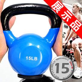 KettleBell包膠15磅壺鈴C113-2015--Z(橡膠底座)(展示品)浸膠15LB拉環啞鈴.搖擺鈴.舉重量訓練.運動健身器材.推薦哪裡買ptt