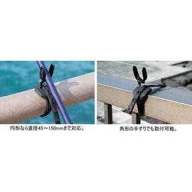 ◎百有釣具◎日本品牌 簡易置竿架 MR-099 欄杆使用便利竿架  方便攜帶  輕巧不重手