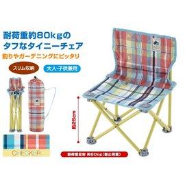 大林小草~【73170037】日本品牌LOGOS 愛麗絲格紋野營椅 輕便椅 折疊椅 兒童椅 烤肉椅