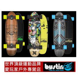 Bustin長板 MODELA 26整板 刷街 平花 代步神器 滑板