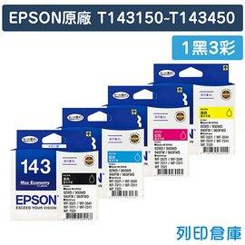 EPSON 1黑3彩 T143150 T143250 T143350 T143450 14