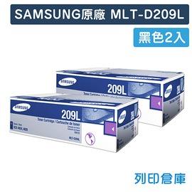 碳粉匣 SAMSUNG 2黑 包 高容量 MLT~D209L D209L D209 209
