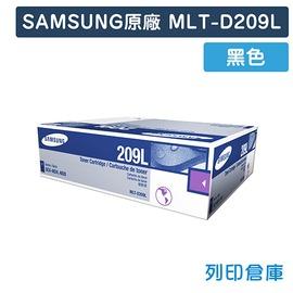 碳粉匣 SAMSUNG 黑色高容量 MLT~D209L D209L D209 209L