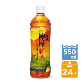~悅氏~檸檬紅茶550ml 24瓶 箱