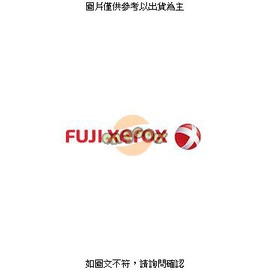 Fuji Xerox DocuPrint C3055DX A3 550張紙匣 ^( EL3