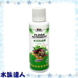 【水族 】鐳力Leilih《水草營養劑 150ml》 水草生長所需之必要元素