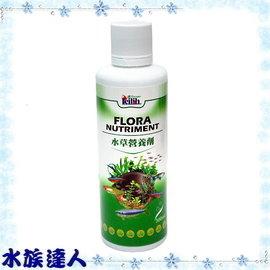 【水族達人】鐳力Leilih《水草營養劑 300ml》提供水草生長所需之必要元素