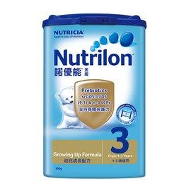 Nutrilon諾優能金版3號幼兒成長配方900g