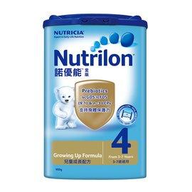 Nutrilon諾優能 金版4號兒童成長配方900g