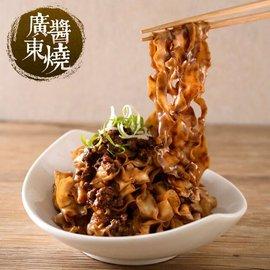 ~一食之選~勁香拌麵~廣東醬燒口味: 吃的乾麵、乾拌麵、家常麵就在這喔
