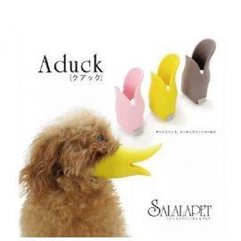 Aduck口罩^(L^)~165mm ^(黃,粉 共2色^)~折扣價~