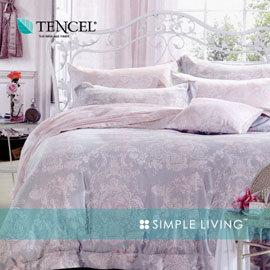 SIMPLE LIVING 系列 TENCEL®四件式床包兩用被組~雙人^#46