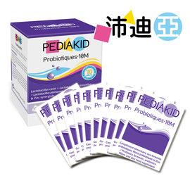 法國 沛迪亞 PEDIAKID 益菌源益生菌 10包 盒 一個月份
