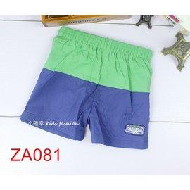 小確幸ZA081 款原單藍綠撞色 沙灘慢跑 短褲透氣排汗