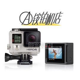 ~銨鉑机店~2015 版 GoPro HERO 4 銀色版 24期0利率 SILVER E
