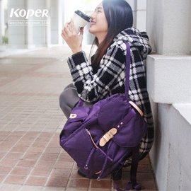 KOPER~輕甜焦糖~Lovely後背包~幻想紫