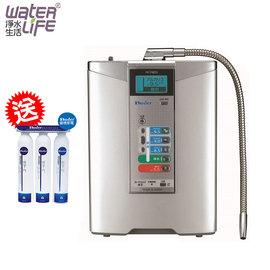 【淨水生活】《普德Buder》公司貨 HI-TA833 水素水電解水機【贈前置三道過濾器】