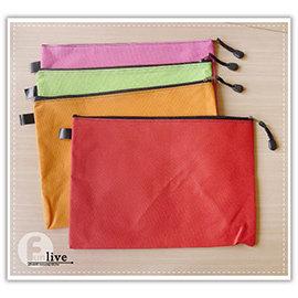 【Q禮品】A2548 無印帆布A4文件收納袋/A4牛津布文件袋/拉鍊文件袋/夾鏈袋/文件袋/資料夾