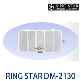漁拓釣具 RING STAR DM~2130 ^(收納盒^)