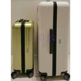【型號:820.52.36.4】RIMOWA Salsa Air  標準登機箱    (台灣公司貨/全球保固五年/品質保證)