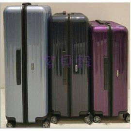 【型號:820.70.25.4】RIMOWA Salsa Air  29吋 中型四輪旅行箱 (台灣公司貨/全球保固五年/品質保證)