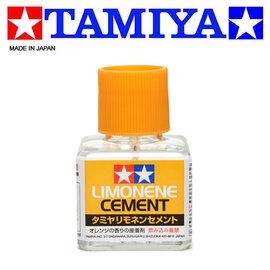 ~鋼普拉~TAMIYA Limonene Cement 田宮 模型 橘子香味 模型接著劑