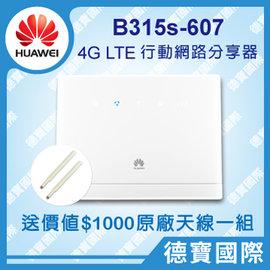 原生支援4G LTE極速Wi~Fi AP