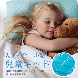 ~Vie ~ 無毒 COOL涼感冷凝小枕~淺藍色~可當小童枕、美容枕攜帶方便,學生、上班族